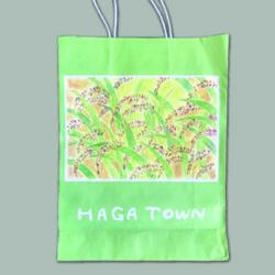 09芳賀町紙袋