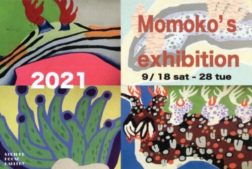 Momoko's exhibition